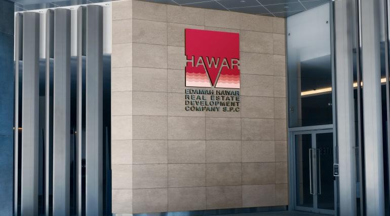HAWAR Logo