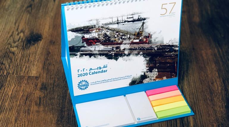 2020 Basrec Calendar