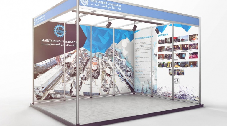 Sea Trade Exhibition